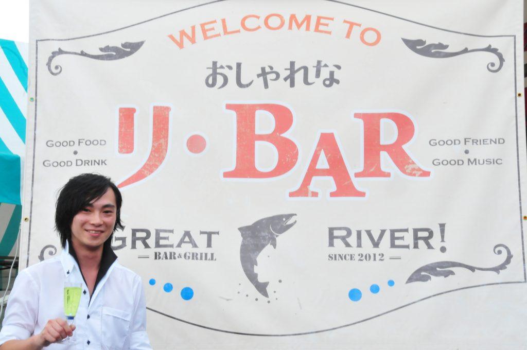 おしゃれな「リ・BAR」2018|出店・出演お申し込み!