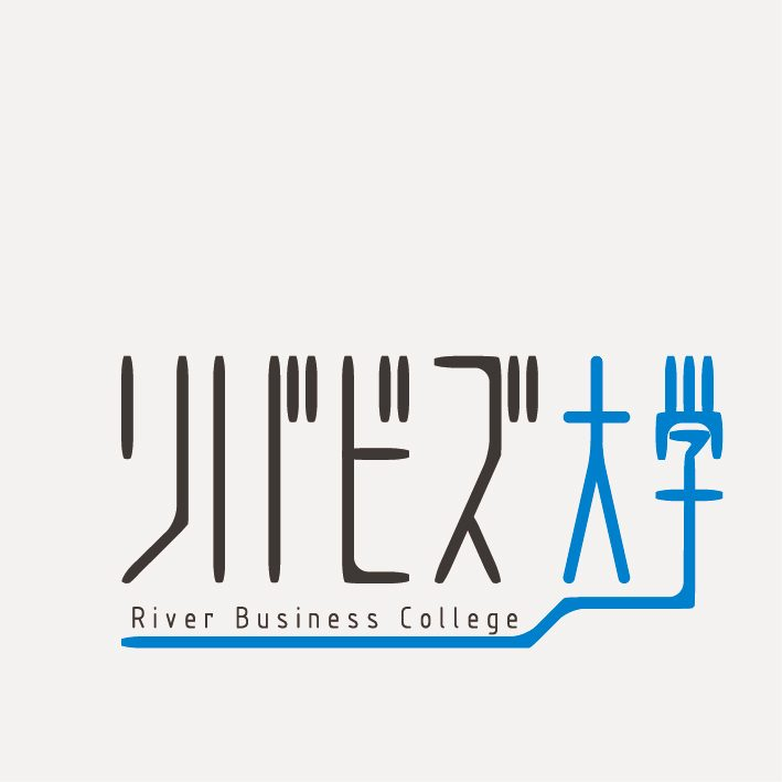 River Biz College